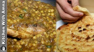 Professional Naan Chanay Recipe - Lahori Nashta Murgh Chana With Tawa Naan - Kitchen With Amna