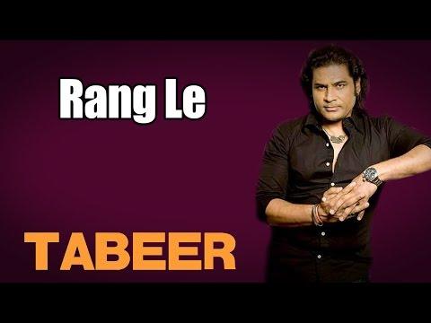 Rang Le | Shafqat Amanat Ali  (Album:Tabeer)
