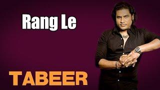 Rang Le   Shafqat Amanat Ali  (Album:Tabeer)