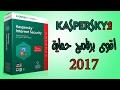 مراجعة برنامج الحماية كاسبر سكاي 2017 النسخة الاصلية   kaspersky Internet Security 2017