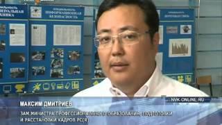 Центральная приемная комиссия средне-специальных образовательных учреждений Якутии начинает работу