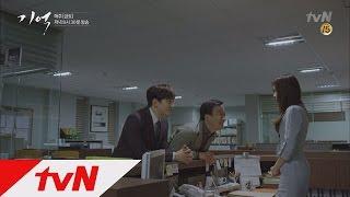 Memory 이성민&이준호&윤소희 따뜻한 세사람의 비밀! 160422 Ep.11