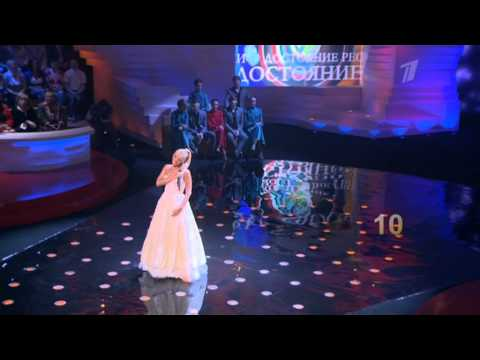 Валерия - Колыбельная (Достояние республики 2012)