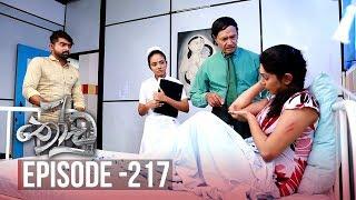 Thoodu | Episode 217 - (2019-12-17) | ITN Thumbnail