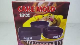 Keimav Pans Cake Bake Mould Mold Bakeware Cookware Removable Bottom 3piece Set