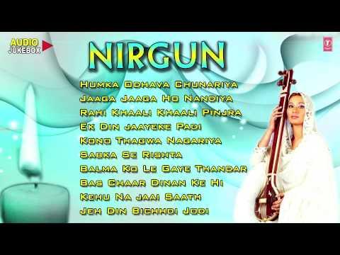 NIRGUN Bhojpuri Songs By Kalpana - Bhojpuri Audio songs