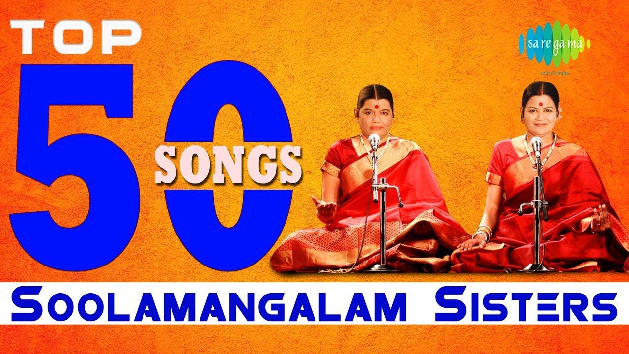 I vikram tamil mp3 songs download iplost.