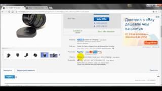 видео Ebay Украина — доставка товаров и посылок из США/Америки