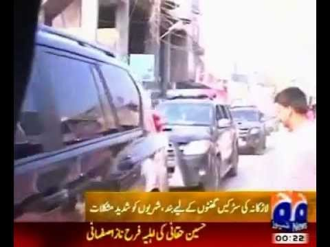 Pakistan Peoples Party (PPP) Bilawal Bhutto visits family graveyard, Larkana road blocked