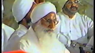 [1986 - UK] Sant Mohinder Singh Ji (Rara Sahib, Jarg Wale) - Saar N Jana Teri