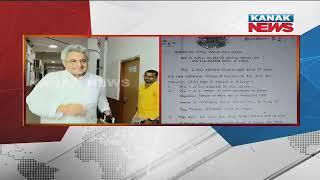 Pinaki Mishra And Somnath khuntia Controversy