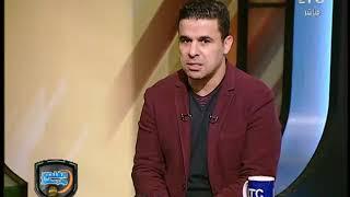 خالد الغندور يطمئن جماهير الزمالك على نجمهم الكبير أحمد رمزي