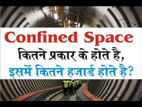 confined space | confined space classification | confined space hazards