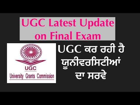 UGC Update On Final Exams 17-07-2020  Conducting Survey Of Universities   Dharminder Singh Ubha