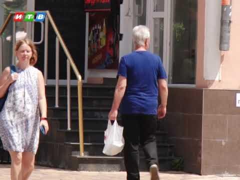 ТРК ИТВ: В Крыму установлен суточный антирекорд заболеваемости COVID-19