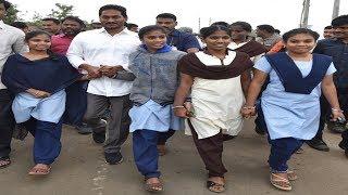 YS Jagan 323rd day of Padayatra Highlights   వైఎస్ జగన్ 323వ రోజు పాదయాత్ర విశేషాలు
