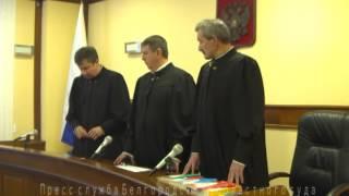 2016 12 апелляция по уголовному делу ст.  228 УК РФ(, 2016-12-26T07:56:46.000Z)