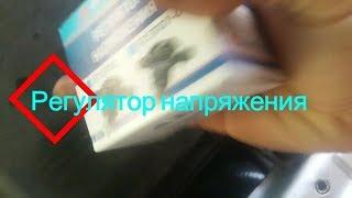 Замена регулятора напряжения ваз 2114, 2115, 2109, 21099, 2110, 2112 и других русских авто