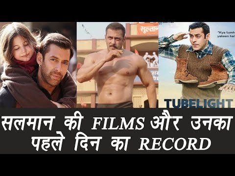 Salman Khan Movies FIRST DAY RECORDS ; Here's the LIST | FilmiBeat