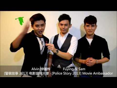 Police Story 2013 Malaysia Ambassador -  Alvin Chong + Fuying & Sam