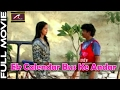 Rajasthani Comedy Movie Ek Calender Bus Ke Ander