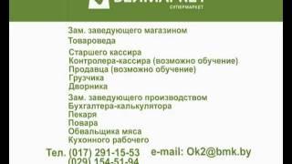 Приглашаем на работу!(, 2011-07-08T16:49:07.000Z)