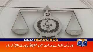 Geo Headlines - 11 AM - 24 August 2018