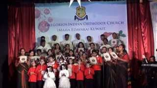 St.Gregorios Indian Orthodox Maha Edavaka, Kuwait - X-Mas Song (2014) by St. Ignatius Prayer Group
