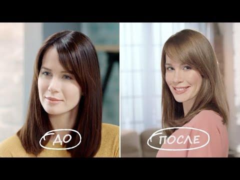 Как покрасить темные волосы в светлый