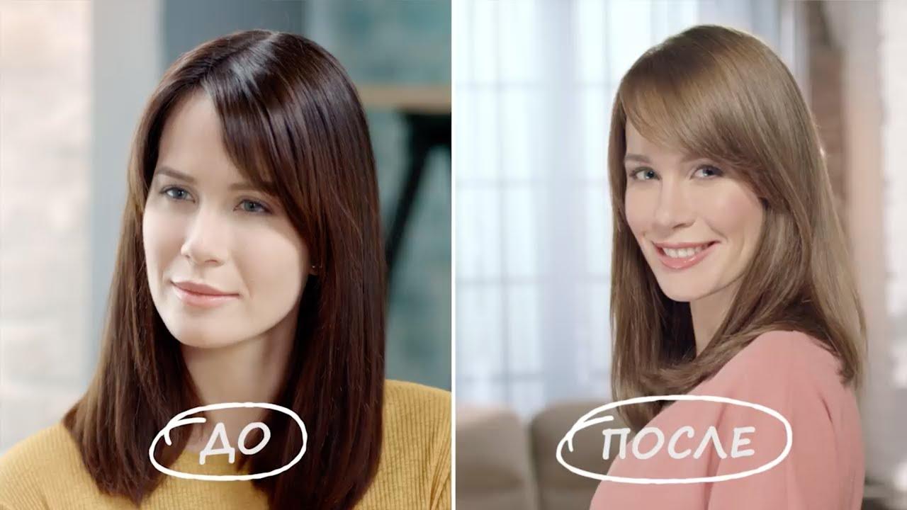 Как перейти из темного цвета волос в светлый