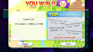 [Tetris Online Poland] this is slightly more playable now