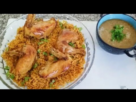 Arabic Chicken Kabsa recipe/ كبسة الدجاج/ *Khalida Kitchen * Restaurant style *
