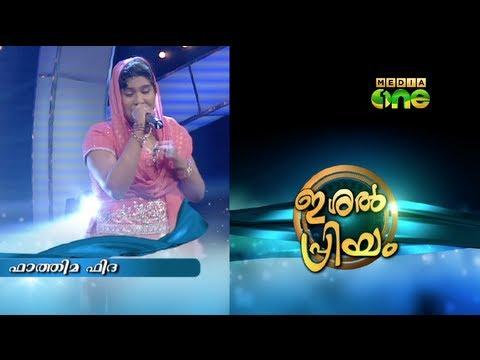 Fathima Fidha in Ishal Priyam Round - Pathinalam Ravu (59-1)