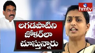 YSRCP Leader Roja Response on AP Exit Poll Surveys | Telugu News | hmtv