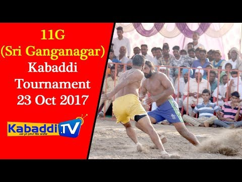 🔴 11G (Sri Ganganagar) Kabaddi Tournament 23 Oct 2017 by www.Kabaddi.Tv