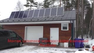 видео Резервное электроснабжение дома – резервные источники электроснабжения