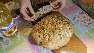 Хлеб с семечками, очень вкусный рецепт|Katerina Volna