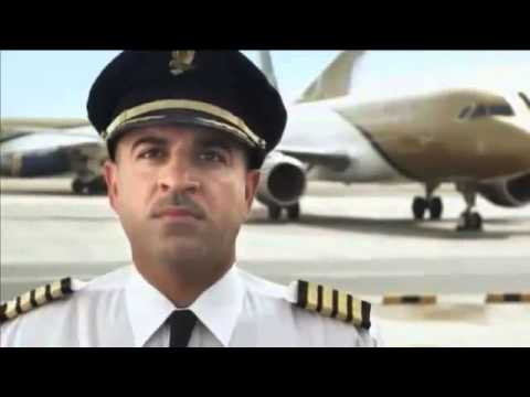 Gulf Airline Comercial (Pilot)