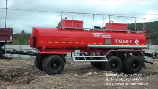 Прицеп цистерна ПЦ 17-2-34Д УСТ-94651 id6630
