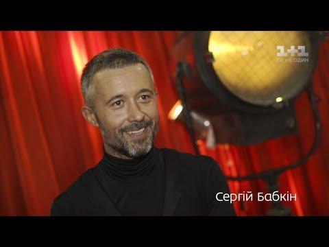 Сергій Бабкін: Танець дозволяє позбутися зайвого