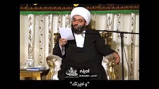 رسالة فوق الوصف و البيان من الإمام الجواد (ع) لصاحبه عظيم الشان  |  الشيخ مجتبى الاسكندري
