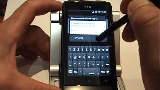 Блокировка SIM-карты при помощи пин-кода(Как включить и отключить блокировку симкарты при помощи пин-кода. Как изменить пин-код в HTC/ Больше информац..., 2014-07-10T17:27:28.000Z)