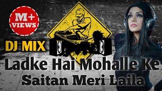 Ladke Hai Mohale Ke Saitaan Meri Laila || Best Qawwali Dj Mix || Dj Abhishek Raj