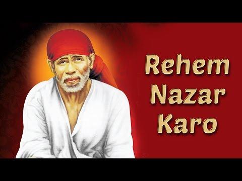 Rehem Nazar Karo | Shri Sai Baba | Lata Mangeshkar | Devotional