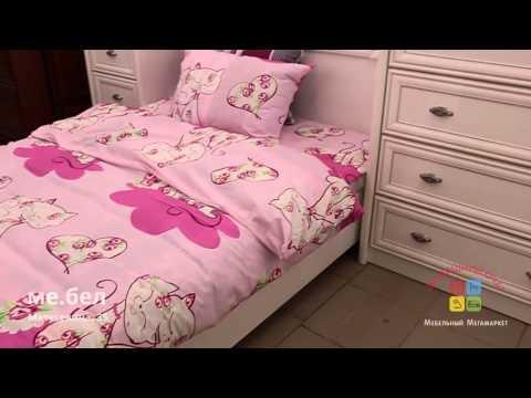 Корпусная мебель BRW в Домашнем Очаге