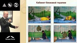 Смотреть видео реабилитация онкологических больных