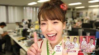 話題沸騰!師匠・細川たかし氏と初のデュエットシングル!! 1991年5月1日...