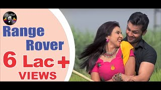 "New Punjabi Song ""Range Rover"" By Sahib Sidhu 