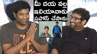 Comedian Vennela Kishore About His Character in Amar Akbar Anthony | Ravi Teja | Ileana | TFPC