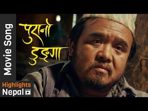 MAAJHI -  Video Song | PURANO DUNGA | Dayahang Rai, Priyanka Karki, Maotse Gurung, Menuka Pradhan